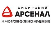 нпо сибирский арсенал красноярск